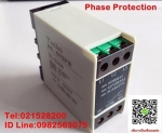 ขาย Phase Protection